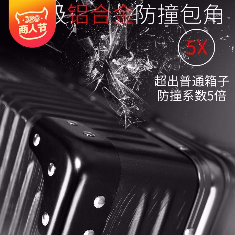 大促新款行李箱女学生铝框拉杆箱万向轮复古男密码箱旅行箱韩版特