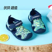 哈比熊童鞋2020秋季新款女童宝宝软底儿童凉鞋男童包头沙滩鞋代发