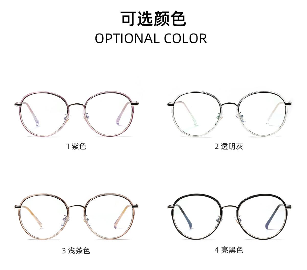 Korean  trendy  round antiblue glasses  NHXU291211