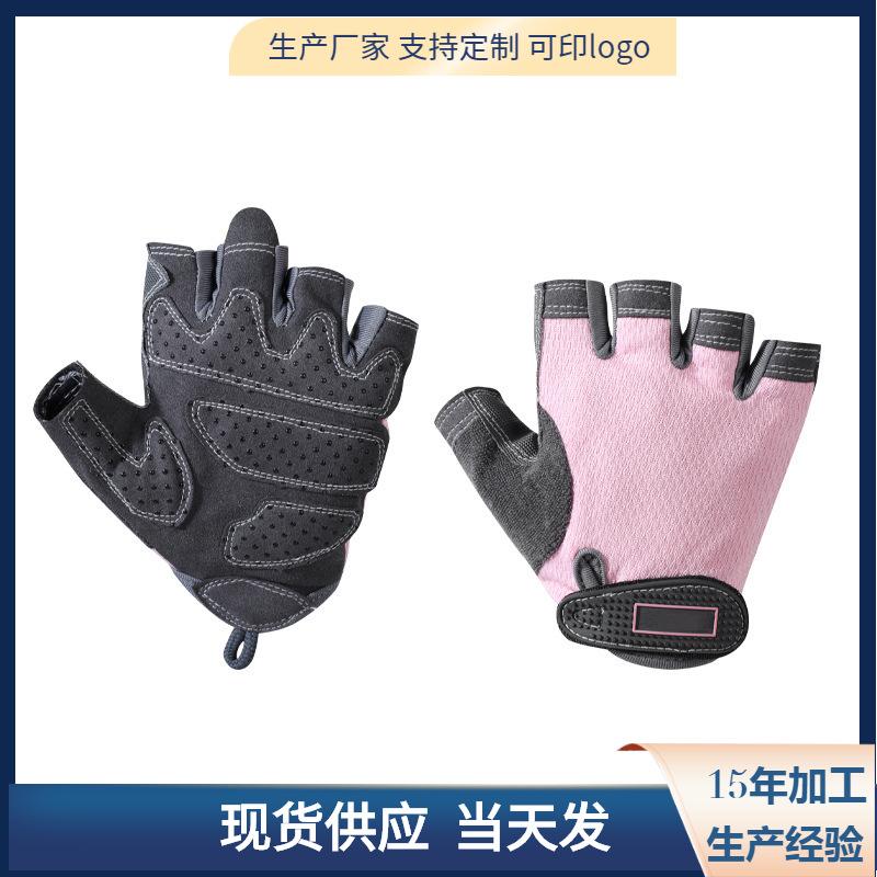 运动健身手套女防滑半指护手腕男器械训练瑜伽锻炼防起茧夏季薄款