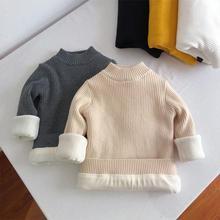 女童男童毛衣加绒幼儿宝宝中领半高领打底毛衣加厚套头针织衫洋气