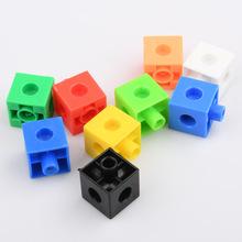 早教积木益智儿童玩具 塑料积木 拼插拼装积木 智力连接方块 450g
