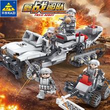 开智84051野战部队军事拼装人仔4合1战车儿童益智玩具积木批发