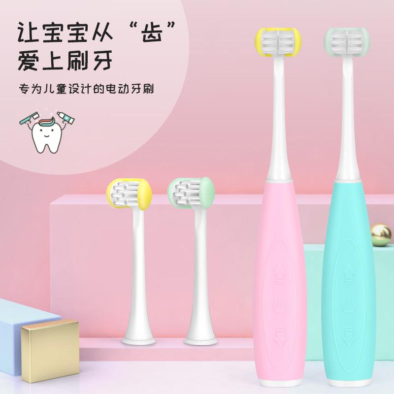 20新款儿童智能声波电动牙刷全自动U型3面刷头usb充电儿童用品