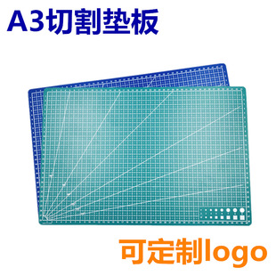 Cultural and educational tools A3 double-sided cutting pad art engraving board knife engraving book exam special cross-border explosion