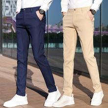 2021春季男士小脚休闲裤宽松运动韩版潮流长裤子百搭新款常规男装