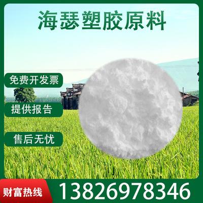 货源聚四氟乙烯粉纳米级PTFE粉末 PTFE超细粉 PTFE微粉 杜邦PTFE粉末批发