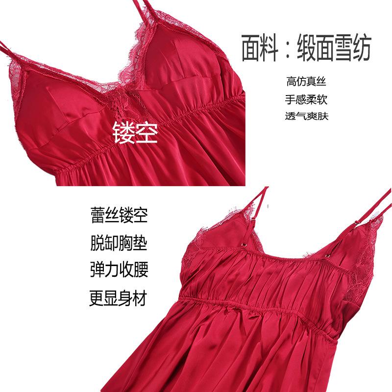 Nueva moda sexy camisón simulación pijamas de seda al por mayor NHMR207683