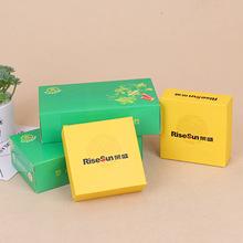 定制钱夹式纸巾广告盒抽纸面巾纸抽纸可定做logo促销礼品纸抽定做