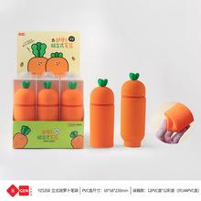 YZ5268立式胡蘿卜筆袋 卡通可愛果蔬筆袋 方便立式大容量筆袋