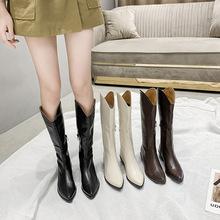 长筒靴女靴子2020秋季白色复古高跟鞋粗跟尖头长靴高筒西部牛仔靴
