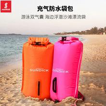 山地客 户外溯溪游泳双气囊充气防水袋包 海边浮潜沙滩漂流袋浮漂