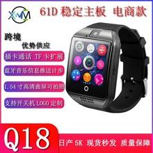 q18智能手表曲屏成人插卡通话smart watch蓝牙音乐商务时尚计步