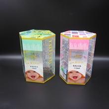 深圳专业定制六边形奶瓶PET包装盒塑料胶盒UV印刷折盒PVC透明盒