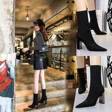 3128-11 European and American fashion metal heel thick heel super high heel pointed sexy nightclub show thin winter wool short boots