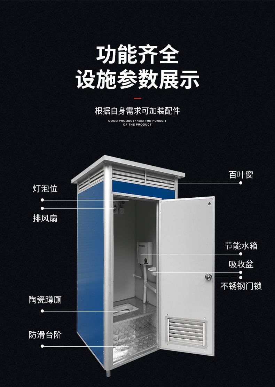厕所详情页_09