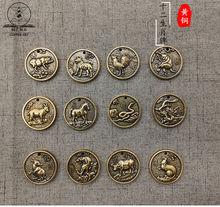 十二生肖牌挂圈钥匙挂件挂坠车载配饰黄铜立体动物形态老人男女通