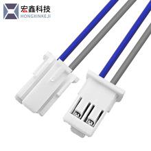 直針貼片端子連接器 XA2.54端子線 汽車電子接線端子連接線