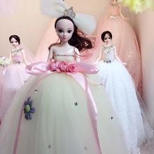 大号田园风65CM芭芘洋娃娃精美礼盒套?#33453;?#23401;生日礼物培训学校玩具