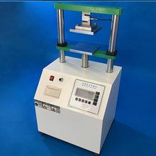 纸管耐压试验机 微电脑纸管抗压试验机 纸盒抗压强度测试机 现货