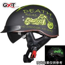 GXT摩托车头盔半盔四季复古哈雷太子盔复古电动车男女头盔MT-4