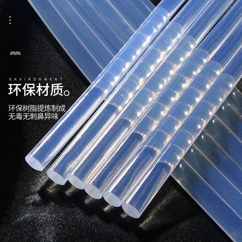 高粘热熔胶棒7/11mm透明热融胶热溶胶条胶棒不易拉丝厂家定制