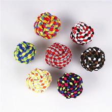 厂家直销编织棉绳球布条玩具球绳结玩具球狗狗耐咬磨牙宠物玩具球