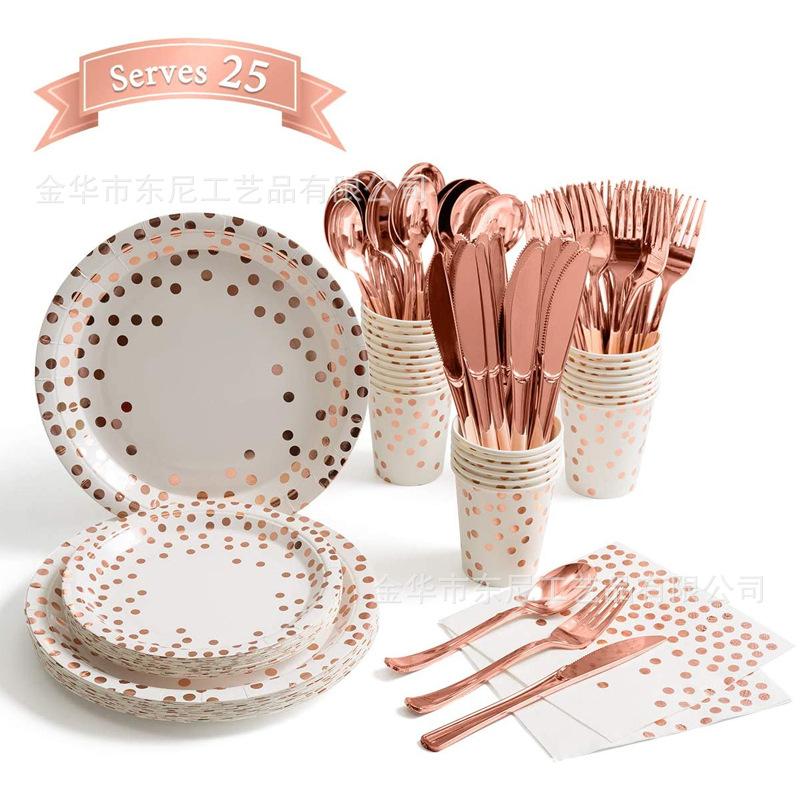 175件装 一次性纸盘烫金圆点金色玫瑰金纸盘杯子PE材质刀叉勺