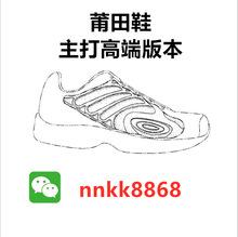 純原高端噴泡萬圣節花卉尼克斯全明星球鞋末日博士新銅高幫球鞋