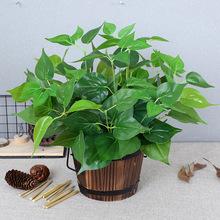 仿真植物假植物綠植室內外裝飾木桶盆栽小綠蘿盆栽仿真花草植物