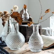 马德里细口透明创意欧式复古浮雕玻璃花瓶客厅宫廷插花花器摆件