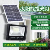 светодиодные солнечные прожекторы наружного освещения водонепроницаемый 25 Вт / 45 Вт / 65 Вт / 120 Вт / 200 Вт во дворе индукции уличный свет