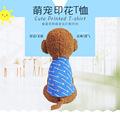 时尚透气新款潮牌法斗衣服 优质货源泰迪衣服 厂家直销小中型犬衣