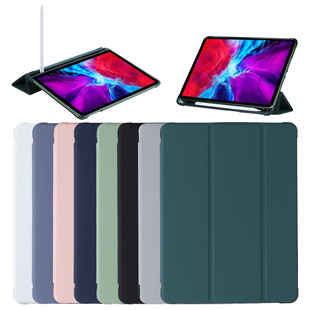 Tablet air3 silicone 12.9 computer pro11 shell 9.7mini10.2 with pen slot mini ipad protective cover