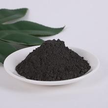 电解镍粉Ni99.99% 微米超细镍粉 厂家直销 纳米镍粉 高纯电解镍粉