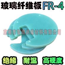 玻纤板定制 FR-4板 异形游星轮 片 绝缘板 防火 阻燃 环氧板 加工