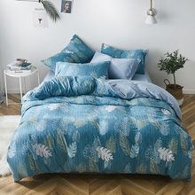 厂家直销超柔水洗棉被套四件套床上用品男女单人床学生宿舍三件套