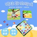 数独儿童游戏玩具益智思维训练小学生九宫格亲子互动桌面游戏