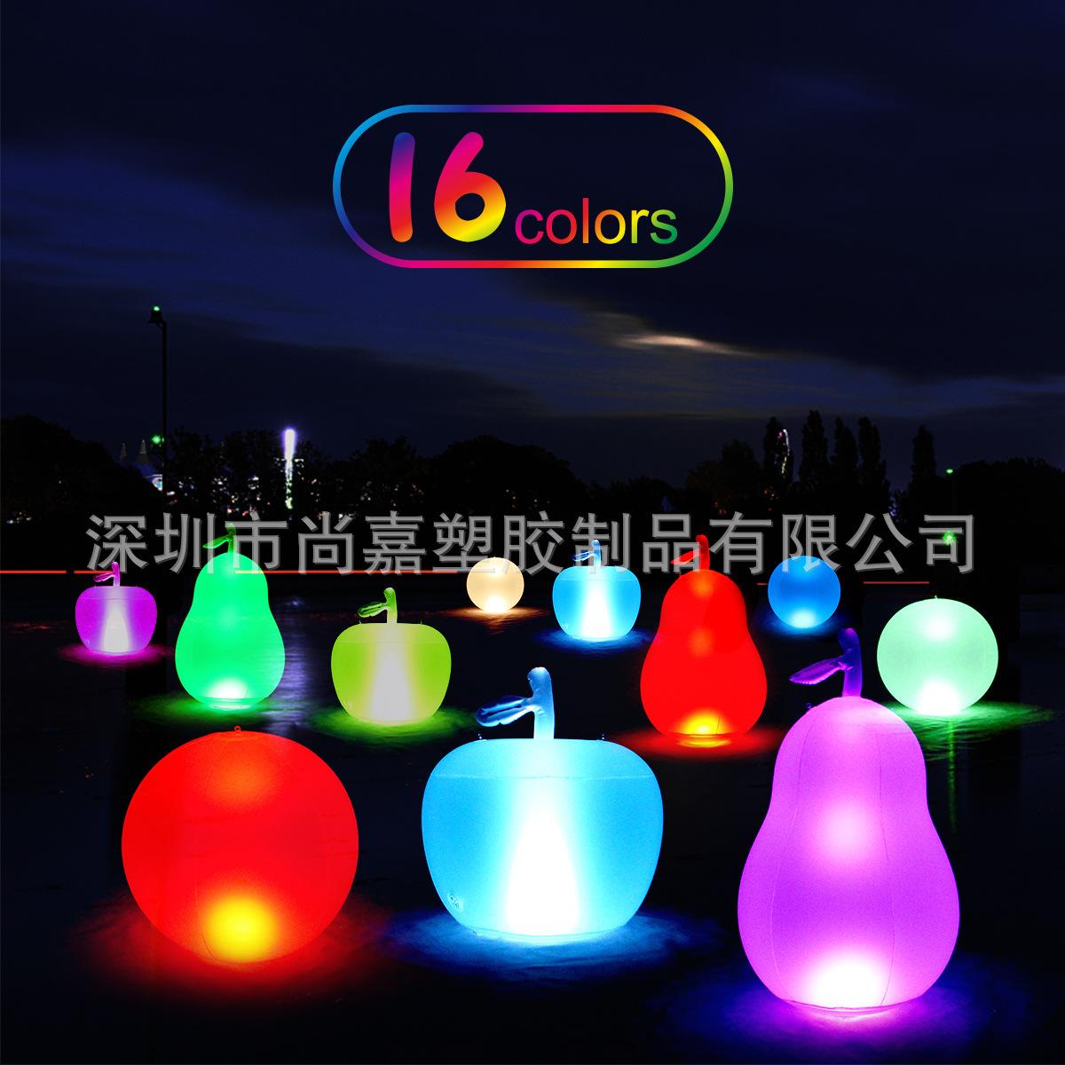 现货优惠供应遥控操作LED发光球充气彩灯牛油果苹果防水漂浮球
