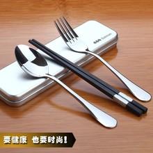 包便携式金属学生消毒餐具盒套装合不锈钢韩式收纳餐具筷子餐空盒