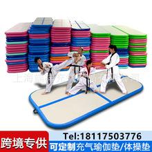 跨境定制跆拳道气垫体操空翻气垫健身运动气垫体育训练充气体操垫