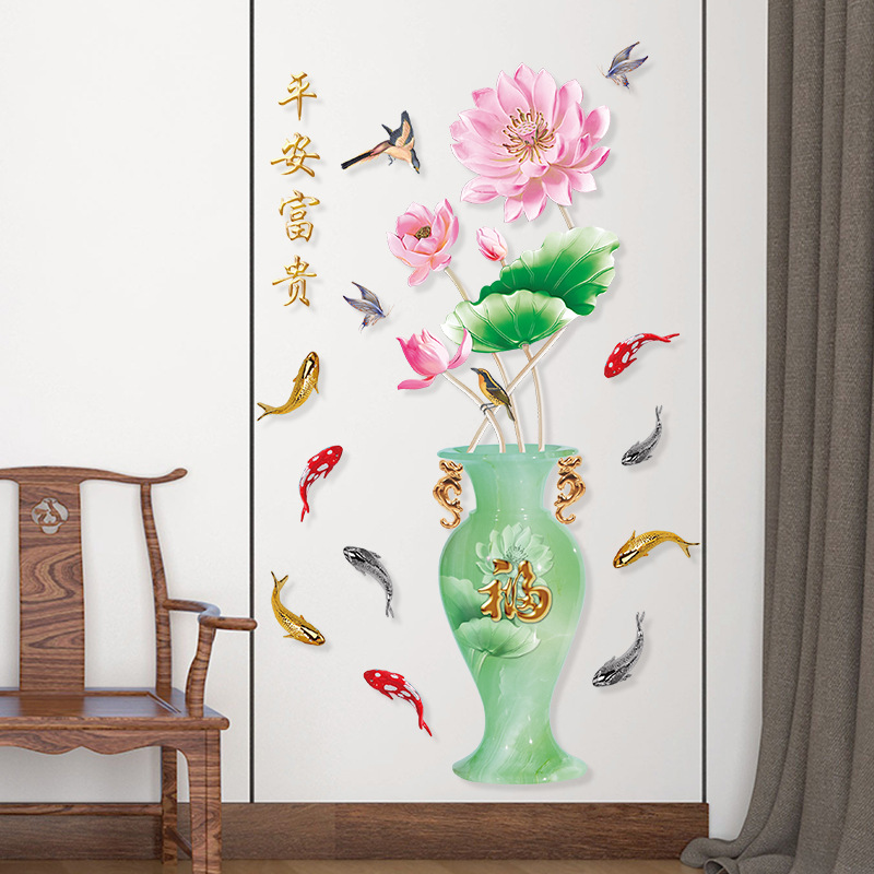 new Chinese wealthy emerald vase lotus wall stickers NHAF315718
