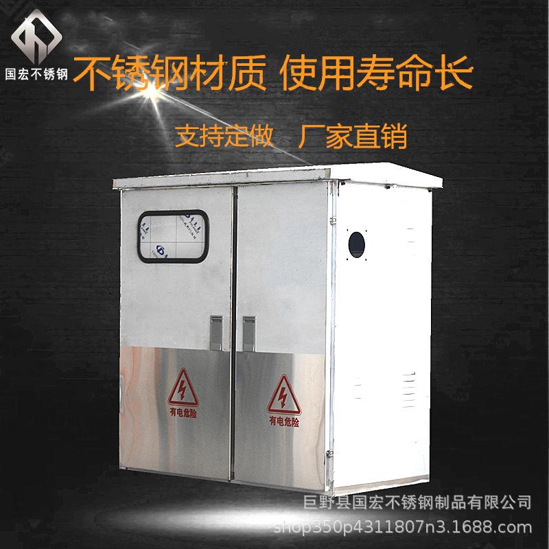 专业制造低压配电箱 直销JP柜配电柜 不锈钢户外防雨配电箱可定制