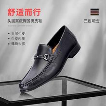 廠家直銷頭層真皮商務正裝皮鞋圓頭套腳男士真皮鞋商務休閑豆豆鞋