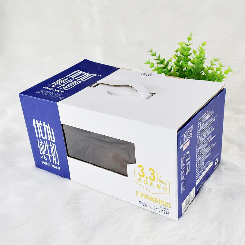 定做牛奶盒定制酸奶果汁饮料翻盖环保手提开窗包装盒三层瓦楞纸箱
