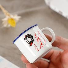 马克杯杯子带盖复古水杯办公室创意个性潮流怀旧个性仿搪瓷杯包邮