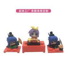 【塑料公仔】定制塑料卡通公仔娃娃盲盒 玩偶玩具公仔手办盲盒