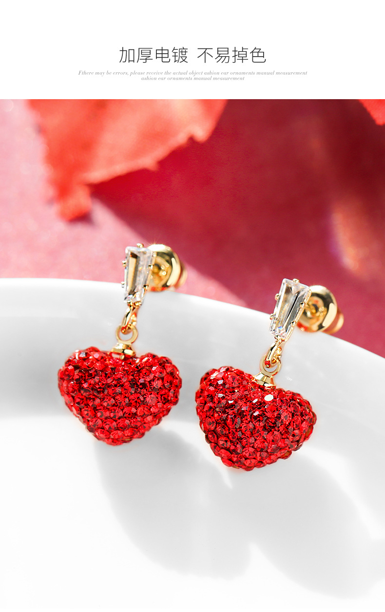 925 silver pin red sweet love synthetic crystal elegant earrings for women NHPP198707