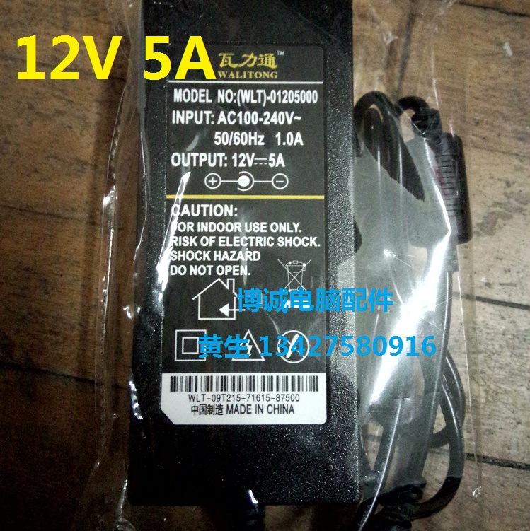 批发显示器电源促销 笔记本电源4.74A 3.42A 12V电脑配件周边鼠标