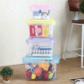 彩色迷你玩具零食收纳箱储物盒家居百纳带扣带提手密封整理箱